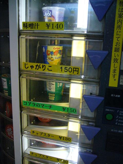 201210miyake077