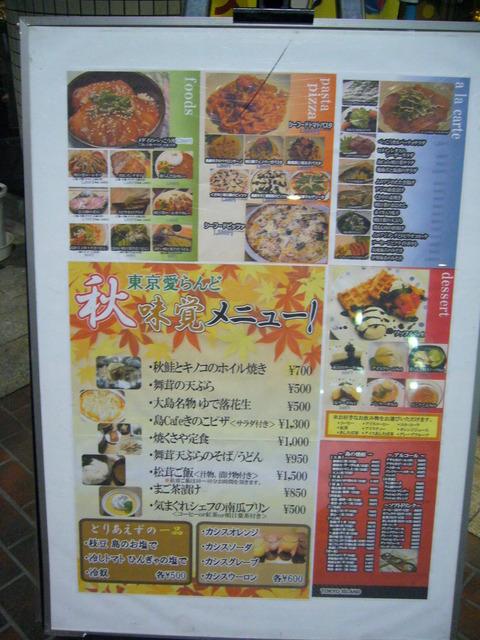 201210miyake014