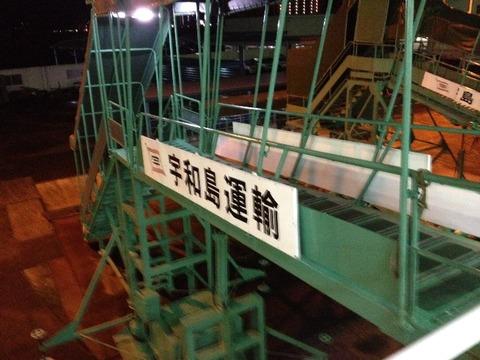 201208shikoku350