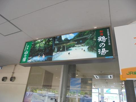 201705akita600