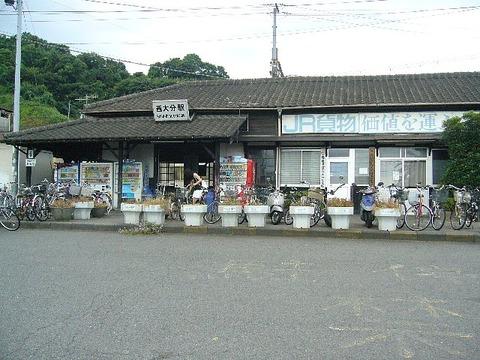 201307osakakyuu169