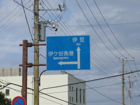 201210miyake229