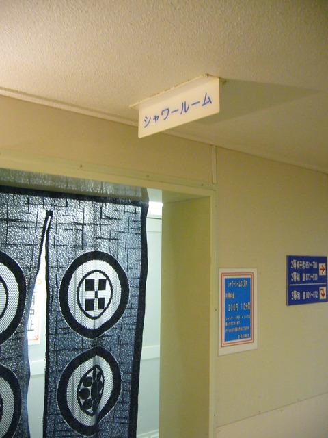 201210miyake081