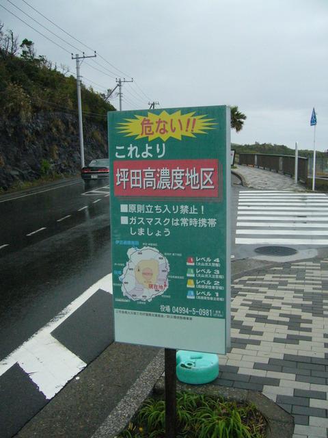 201210miyake157