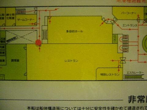201308okinawa090