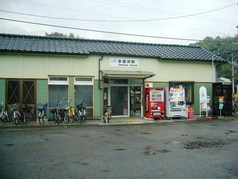 201304shikoku121