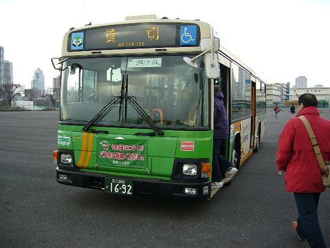 P1000486