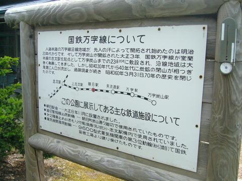 201307hokkaido244