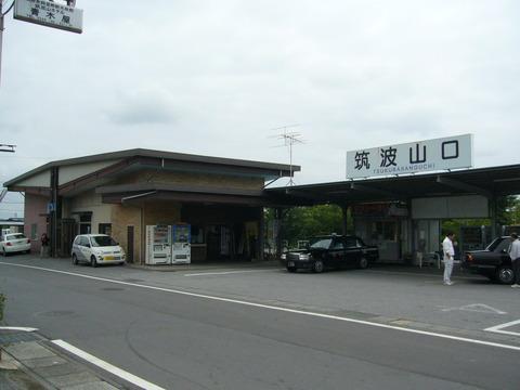 201108tsukuba058筑波駅