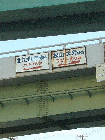 201307osakakyuu034 - コピー