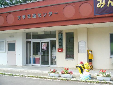 201307hokkaido209