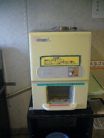 201308okinawa234