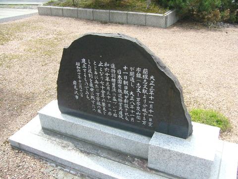 201307hokkaido245