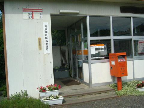 201307hokkaido181