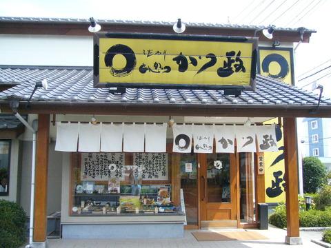 201407shimizusamukawa106