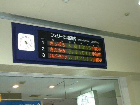 200712北海道124