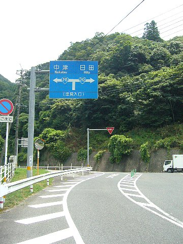 201307osakakyuu295