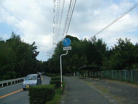 201307osakakyuu362