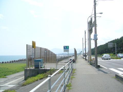 201407shimizusamukawa104