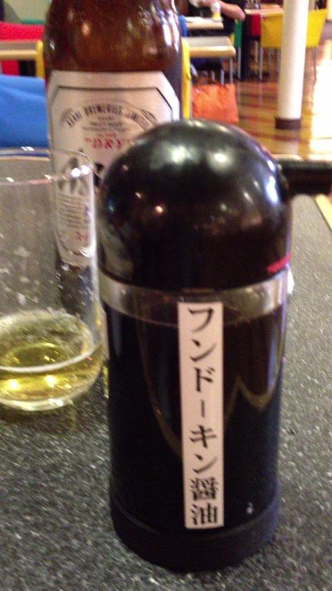 201212amashikoku053