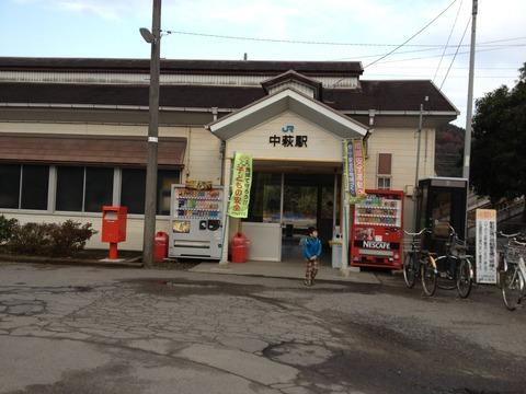 201212amashikoku116