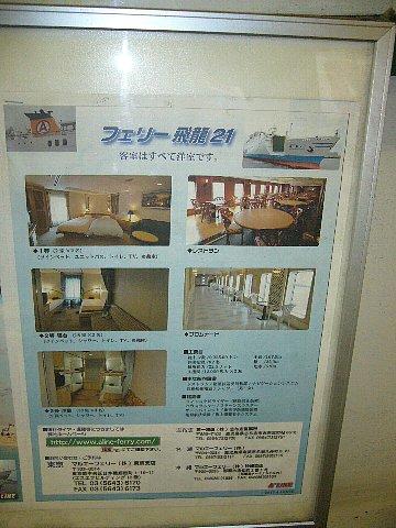 201308okinawa043