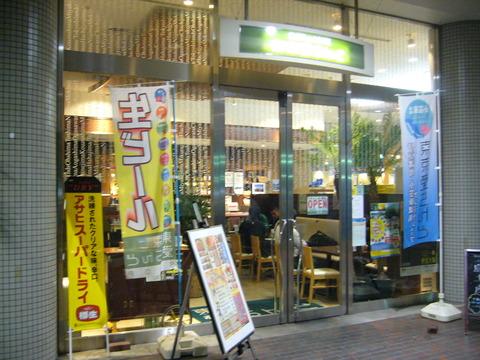 201210miyake015