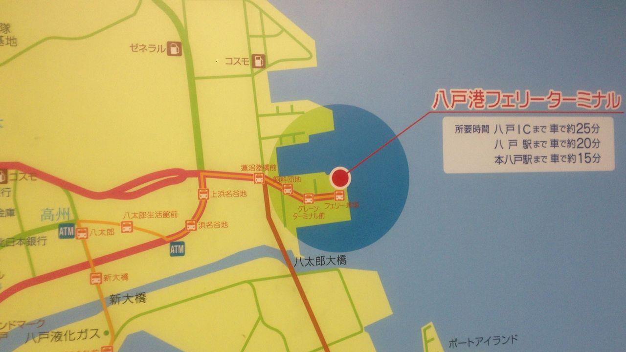 ... 自転車・噺・歴史・本・カレー