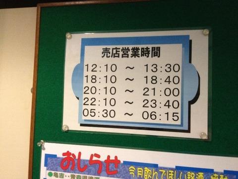 201208shikoku160