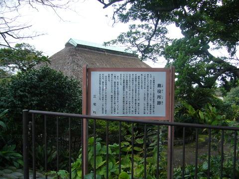201210miyake175