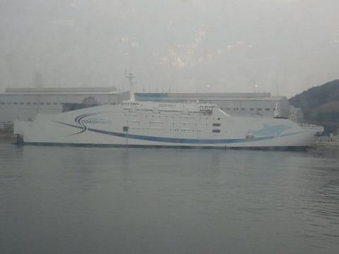 201002天橋立217