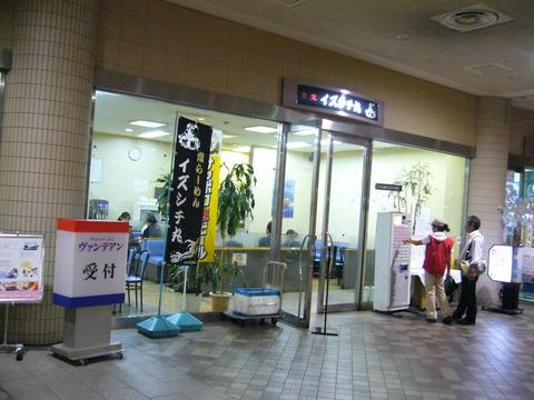 201210miyake016