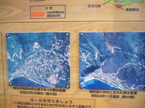 201210miyake221