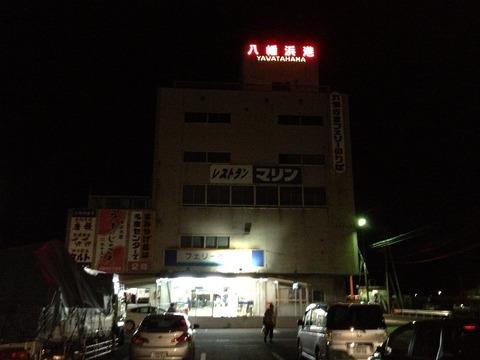 201208shikoku300