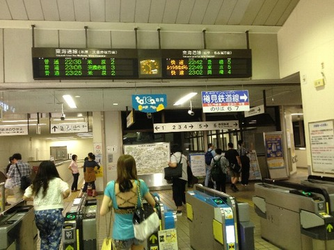 201308okinawa764