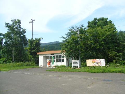 201307hokkaido178