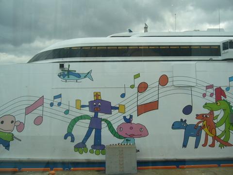 200810函館014