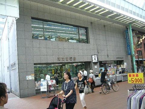 201307osakakyuu013 - コピー