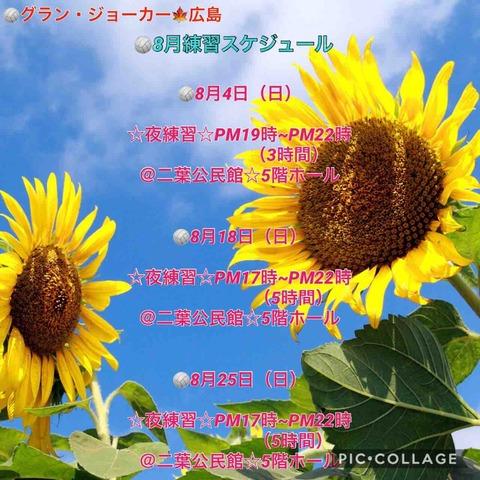 IMG_4991