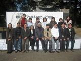 震災メモリアル市民のつどい2008 098