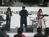 震災メモリアル市民のつどい2008 013