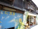 旧永楽商店街空店舗