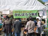 弟40回 尼崎市民まつり 043