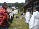 12月23日福知山祭事
