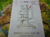 3月21日地図