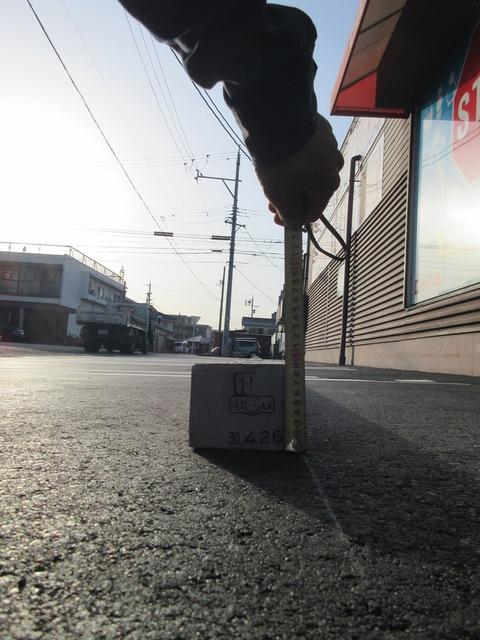 車止め(9cmタイプ)