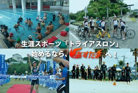 asutama_nagoya_top_image05
