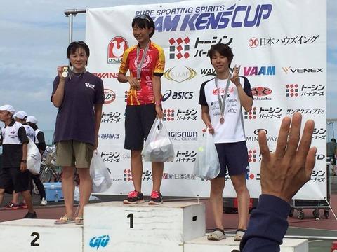 16 表彰 羽田さん 20160925