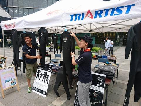 大阪ウェット展示会