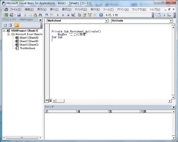 On Excel Worksheet also Activate Last Worksheet As Well As Worksheets ...